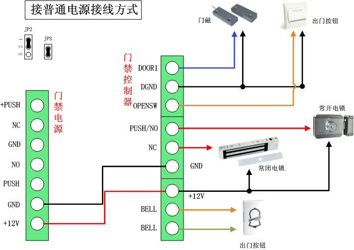 门禁系统电源电路器